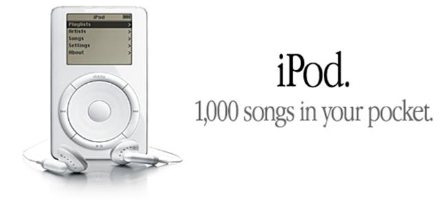1000 chansons dans votre poche